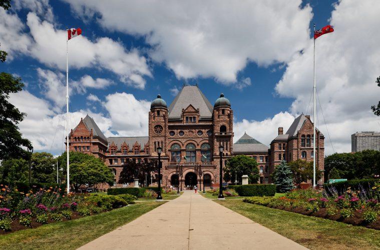 Pink_Palace_Toronto_2010
